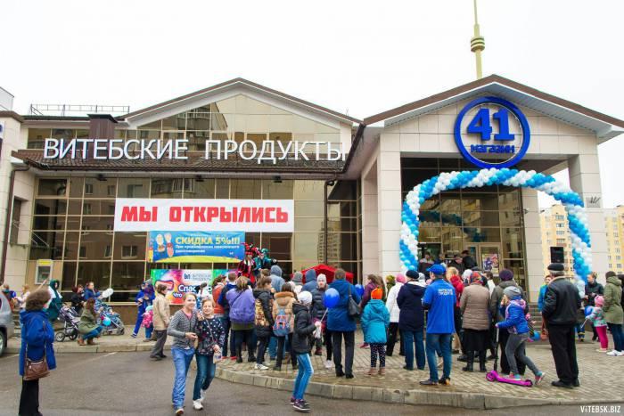 """Новый магазин """"Витебские продукты"""" в микрорайоне Юг-7. Фото Anna Bing. Источник vitebsk.biz"""