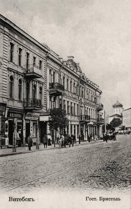 "Гостиница 'Бристоль' (1910). Фото ""Таямніцы Віцебска"" Вконтакте"
