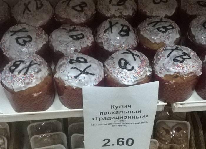 """В магазине """"Витебские продукты"""". Фото Анастасии Вереск"""
