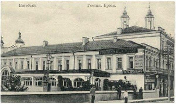 "Гостиница ""Брози"". Фото ""Таямніцы Віцебска"" Вконтакте"