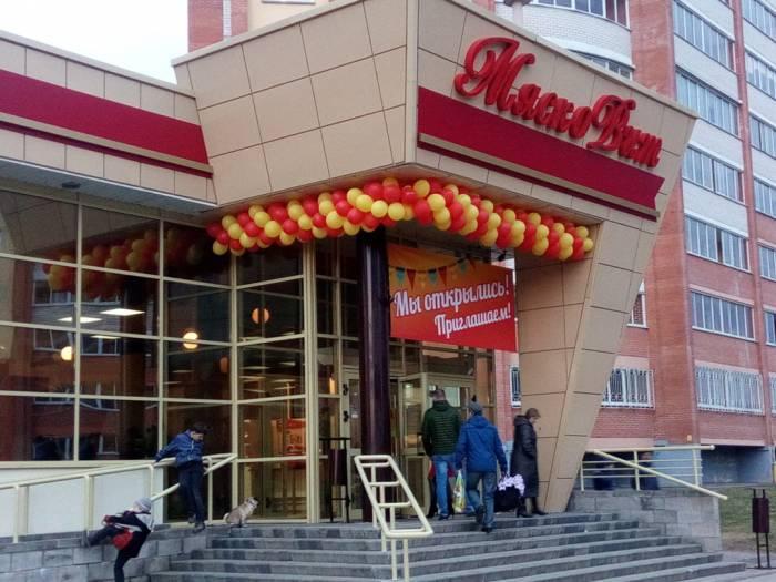 """витебск, медцентр, """"Мясковит"""", магазин"""