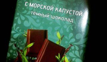 Фото kemmirra. Источник irecommend.ru
