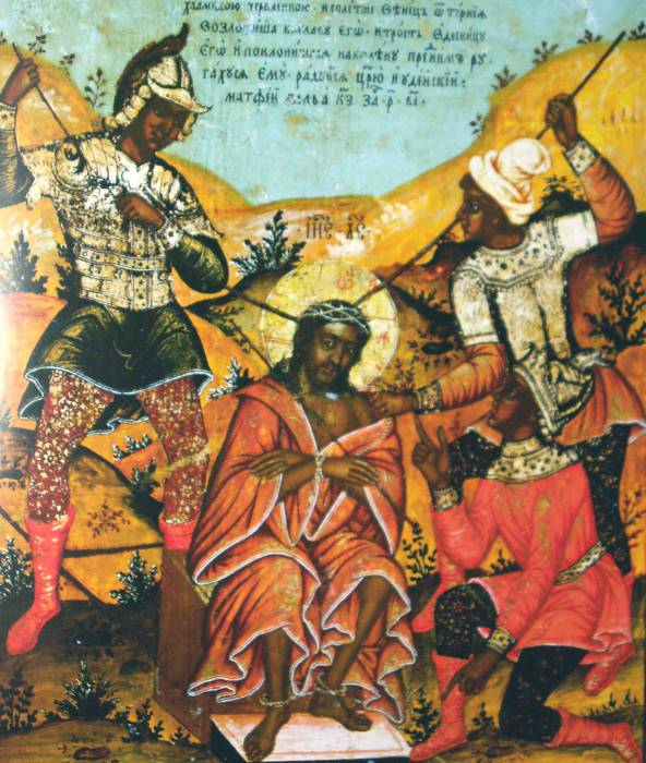 Бичевание Христа. Икона