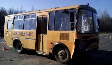 Фото uvd.vitebsk.gov.by