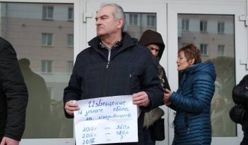 Василий Береснев на Марше нетунеядцев в Орше. Фото Анастасия Вереск