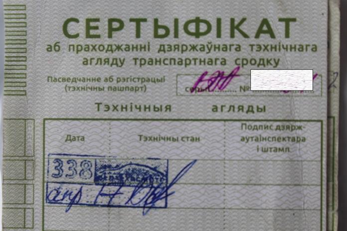 Фото sk.gov.by