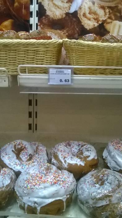 Куличи для очень экономных и тех, кто не любит сладкое. Фото Анастасии Вереск