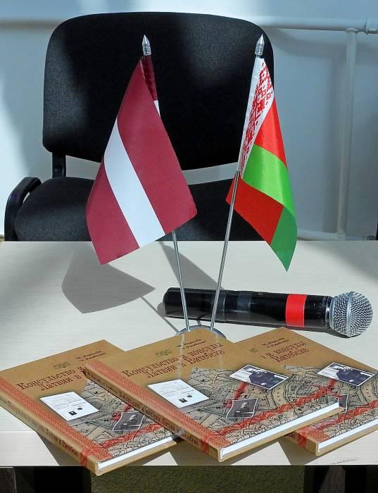 Латвия Витебск книга