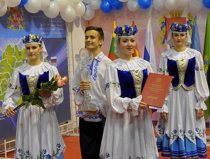 Вручение наград. Фото Светлана Васильева