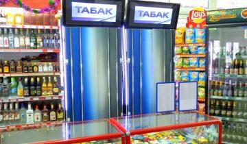 Продажа сигарет в магазине «Веста». Фото Светланы Васильевой