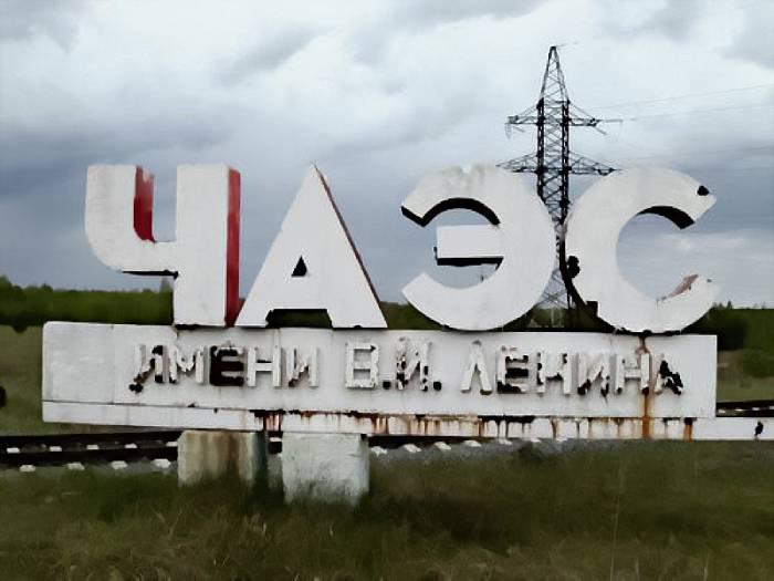 ЧАЭС. Прошло больше тридцати лет. Фото www.tour-2012.ru