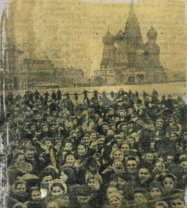 Газета «Правда». № 110 от 9 мая 1945 года