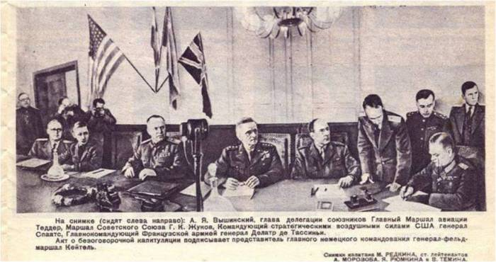 Газета «Правда». № 111 от 10 мая 1945 года