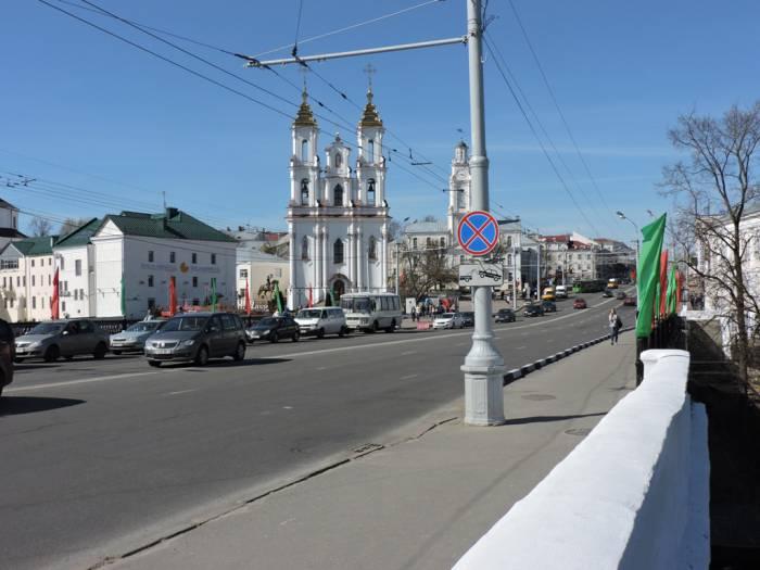 витебск, мост, центр
