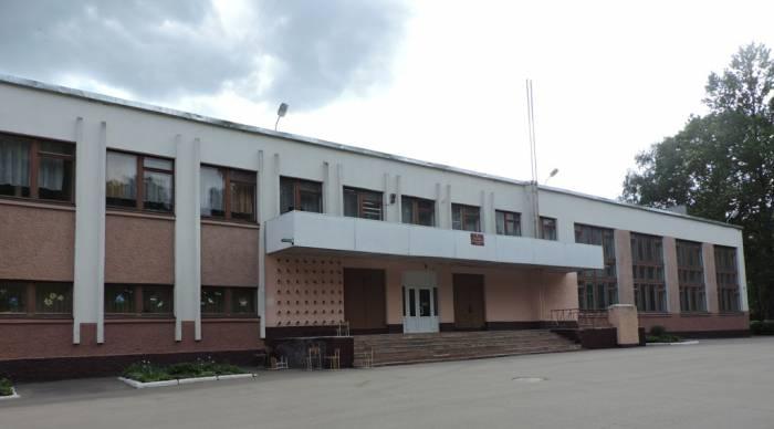 витебск, школа, №33
