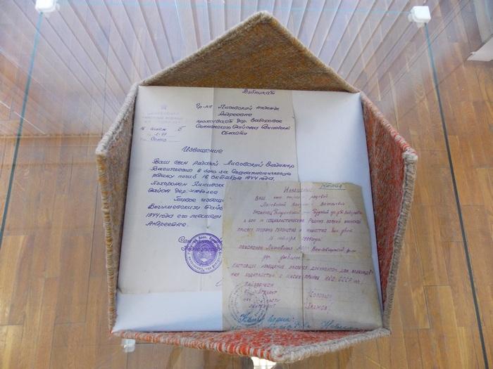 Лисовская, война, память, победа, похоронка, Витебск, ВГТУ, Корженевский