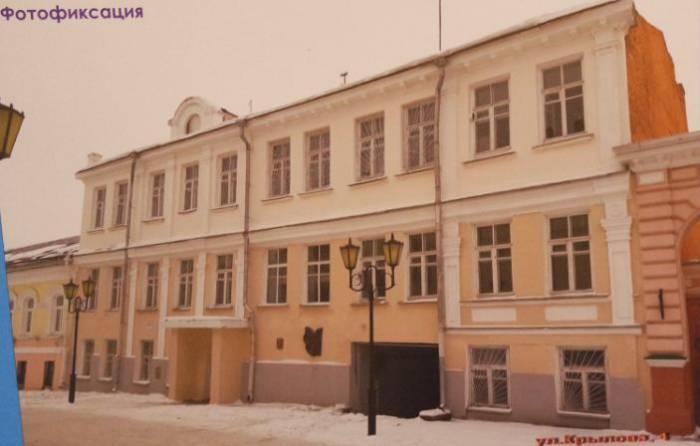 Отель-хостел