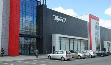 Новый торговый центр «Три О» на проспекте Строителей