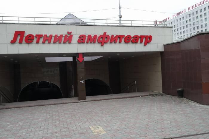 Переход открыт. Фото Владимира Боркова