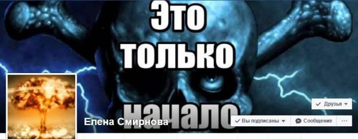 Измененная подложка на страничке Ольги Журавской