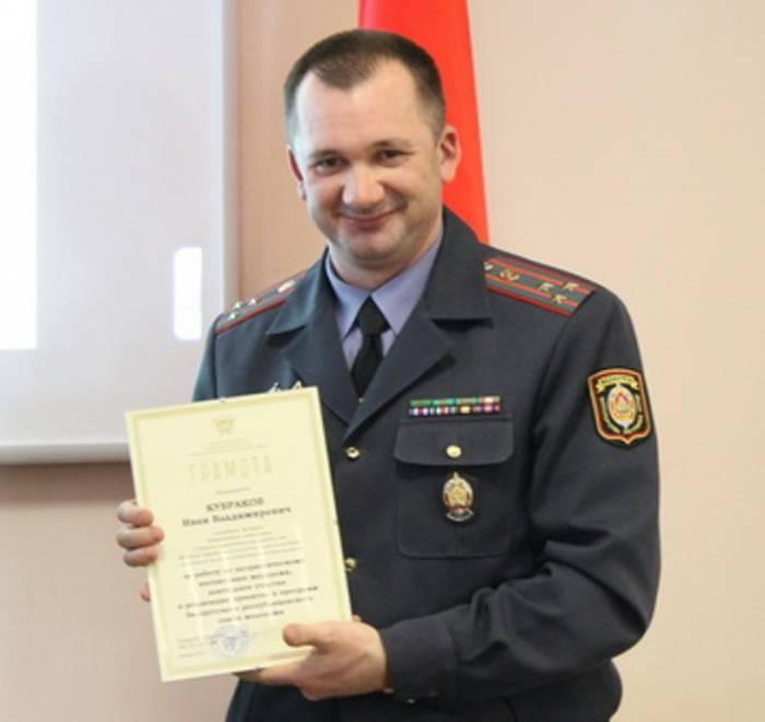 Иван Кубраков. Фото naviny.com
