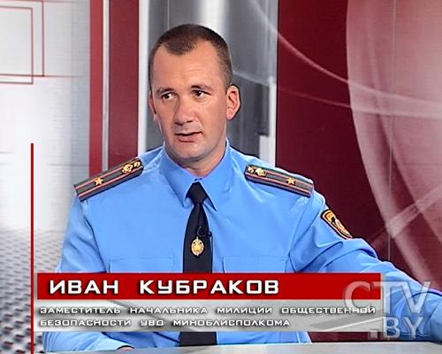 Иван Кубраков в студии СТВ. Фото СTV.by