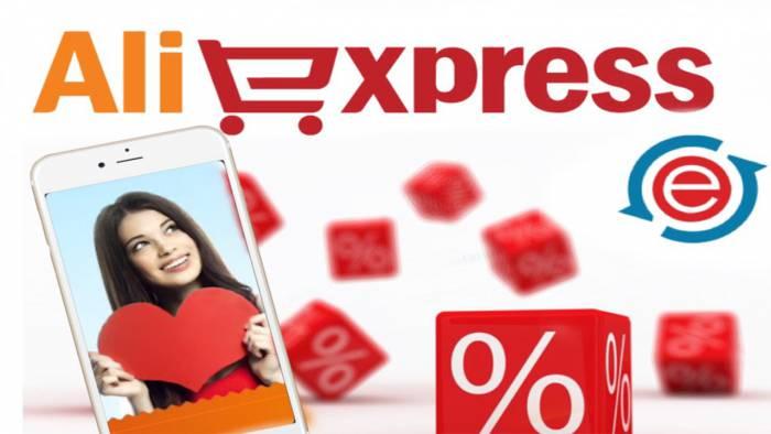 Кэшбэк с Aliexpress до до 2%, возврат денег с покупок на ...