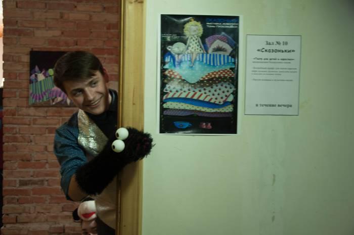 """Заходите в гости к """"Сказонькам"""". Фото Анастасии Вереск"""