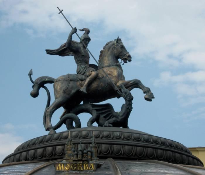 Георгий Победоносец - символ Москвы. Фото ridus.ru