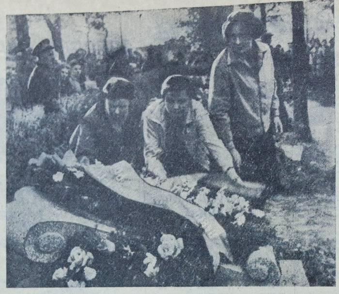 "Фото Л. Климова, газета ""Витебский рабочий"", 1961 год"