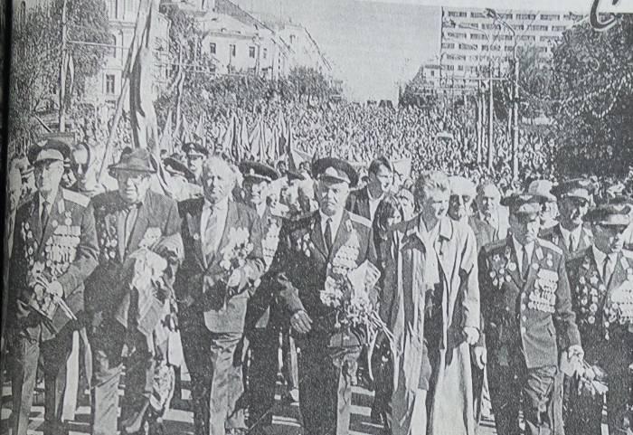 """Газета """"Народное слово"""", 9 мая 2000 года"""