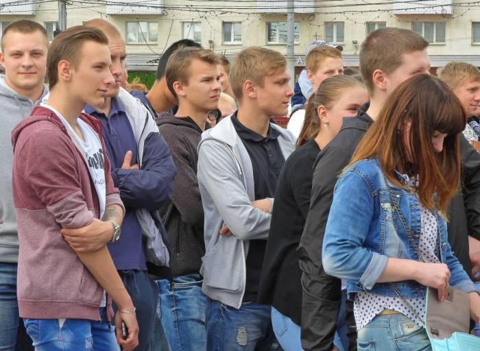 молодые люди