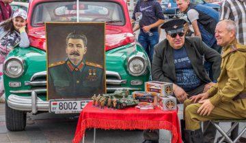 ретроавто Сталин