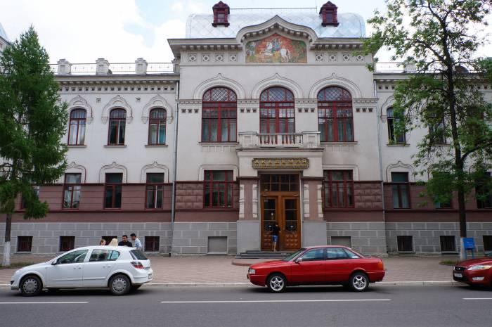 Ветеринарная академия