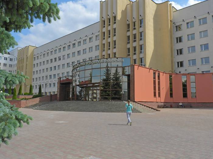 медицинский университет
