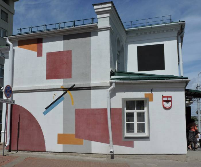 витебск,эскиз, граффити,, Малевич