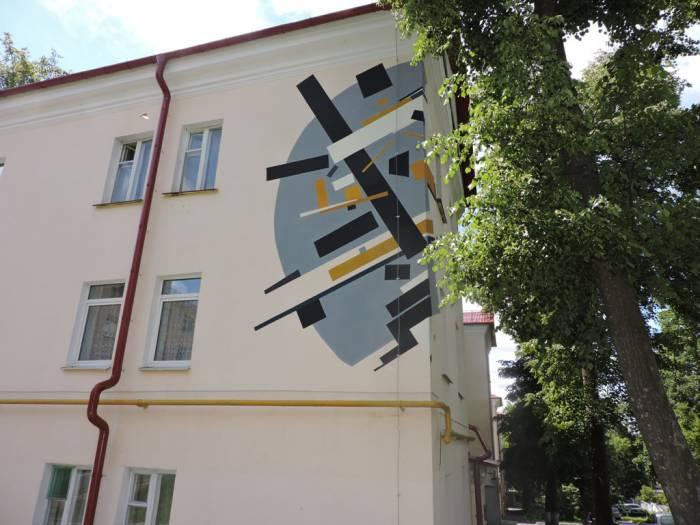 витебск, эскиз, граффити, Малевич