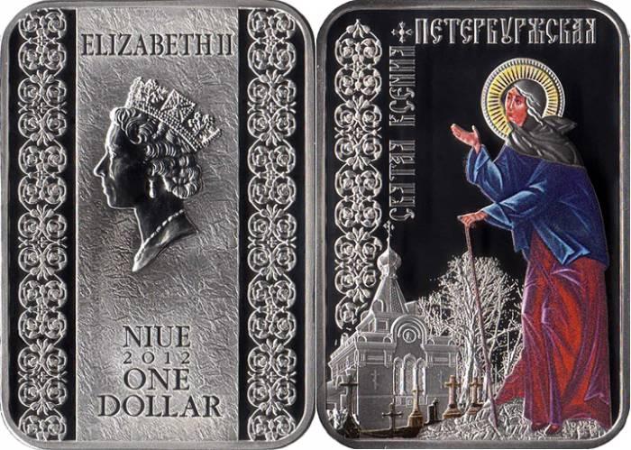 Новозеландский 1 доллар с изображением святой. Фото ru.wikipedia.org