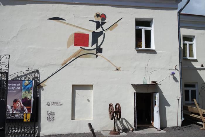 Лисицкий на улице Толстого. Фото Владимир Борков