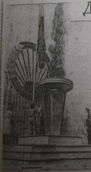 витебск архив