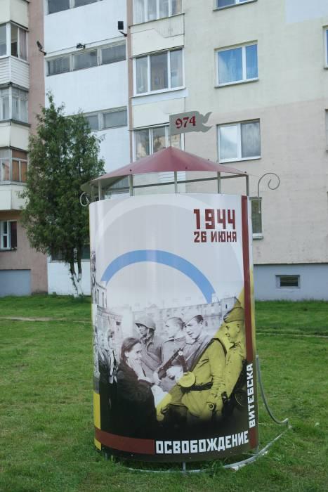 московский витебск тумбы