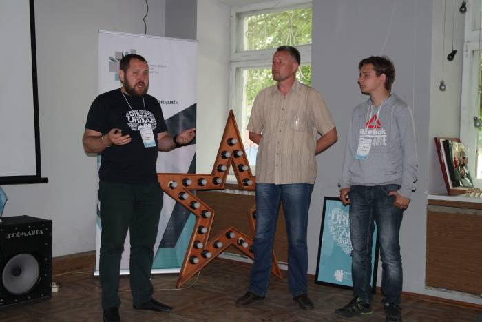 Участники семинара. Фото Ольга Витебская