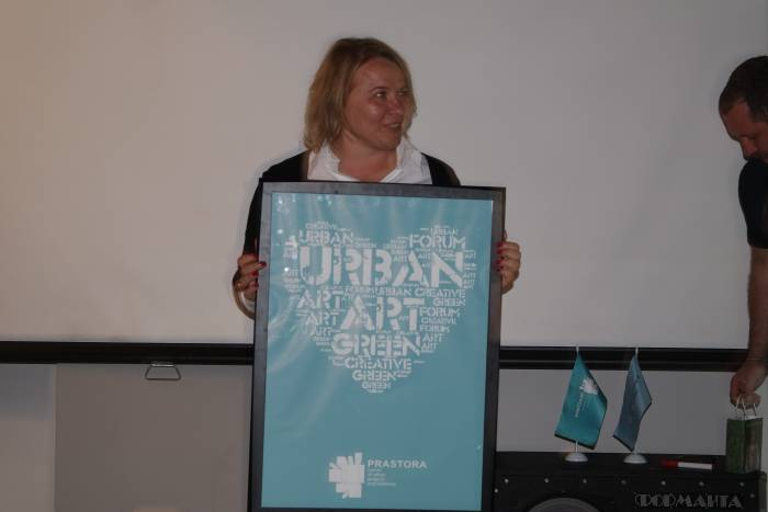 Оксана кузина, организатор II Урбан-арт форума «Прастора». Фото Ольга Витебская