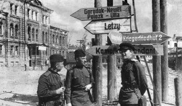 Свободы пл. 9 (Поэт А.Твардовский 26 июня 1944 г.)