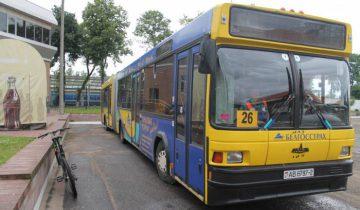 автобус транспорт