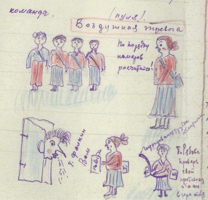 витебск, тактические учения, карикатуры, война