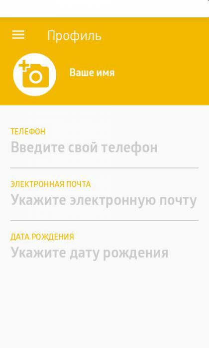 приложение 7220