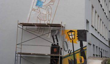 Новый арт-объект на улице Марка Шагала. Фото Светланы Васильевой