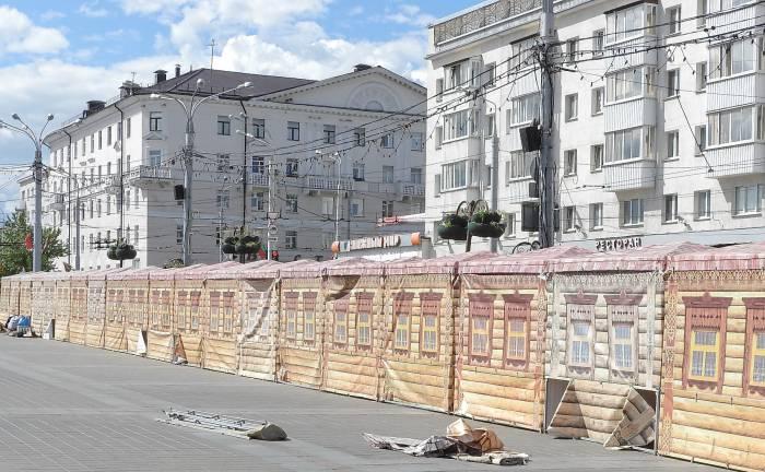 ярмарка площадь Победы