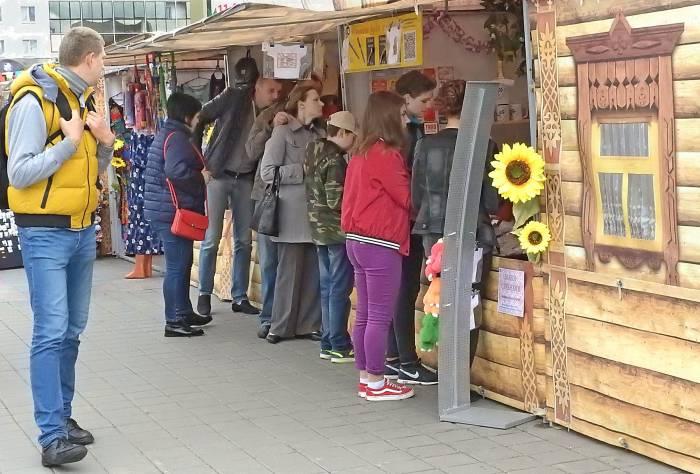 Ярмарка на площади Победы в Витебске. Фото Светланы Васильевой